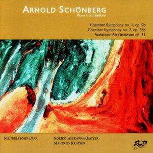 """Mendelssohn-Duo"" 歌手頭像"