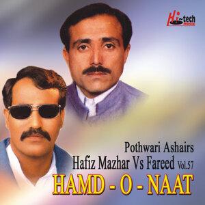 Hafiz Mazhar & Fareed 歌手頭像