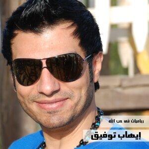Ehab Tawfik 歌手頭像