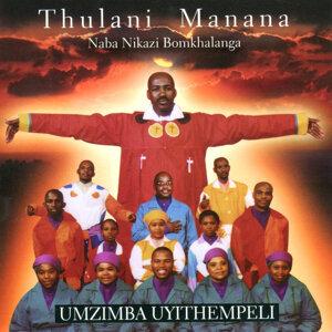Thulani Manana Naba Nikazi Bomkhalanga 歌手頭像