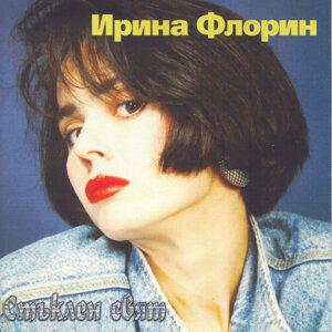 Irina Florin 歌手頭像