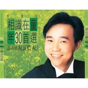 區瑞強 (Albert Au) 歌手頭像