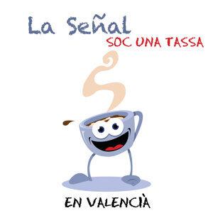 La Señal 歌手頭像