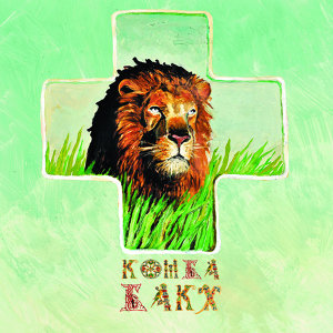 Komba Bakkh 歌手頭像