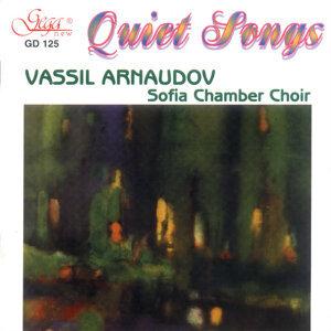 """""""Vassil Arnaoudov"""" Sofia Chamber Choir 歌手頭像"""