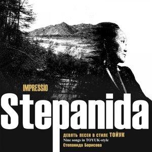 Stepanida Borisova