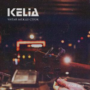 Kelia 歌手頭像