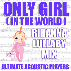 Ultimate Lullaby Players 歌手頭像
