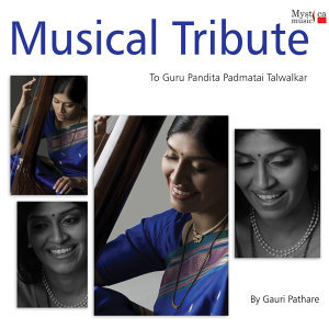 Gauri Pathare 歌手頭像