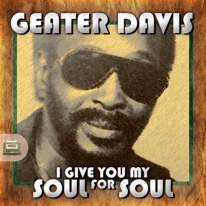 Geater Davis 歌手頭像