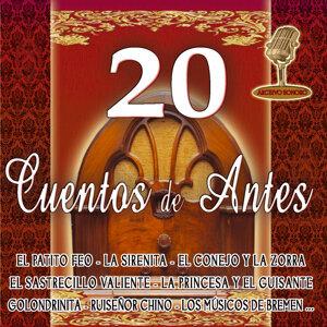 Cuadro De Actores De Radio Madrid Años 50