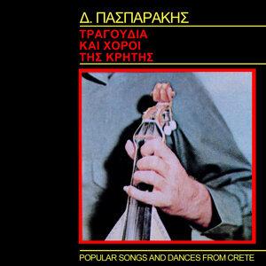Dimitris Pasparakis 歌手頭像