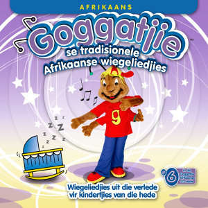 Goggatjie 歌手頭像