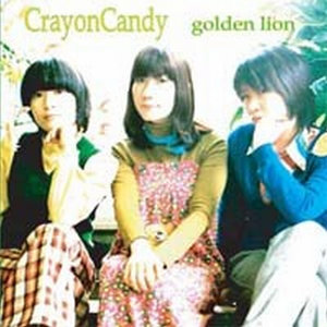 Crayon Candy 歌手頭像