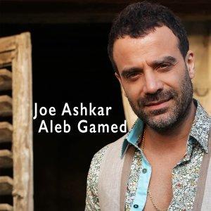 Joe Ashkar 歌手頭像