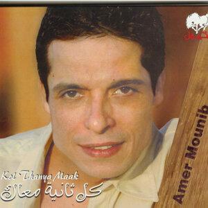 Amer Mounib 歌手頭像