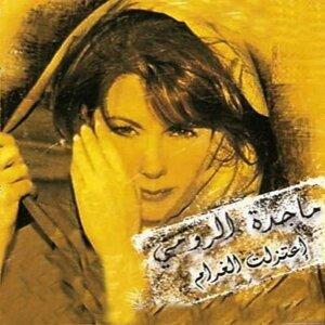 Majda El Roumi 歌手頭像