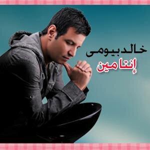 Khaled Bayoumi 歌手頭像