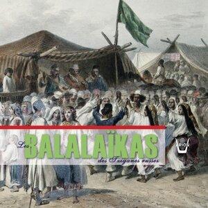Les Balalaïkas des Tziganes Russes 歌手頭像