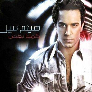 Haytham Nabil 歌手頭像
