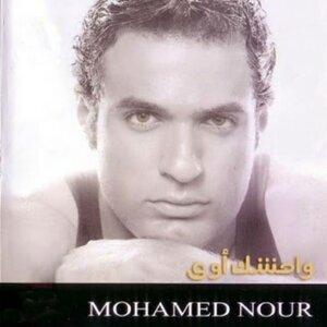 Mohamed Nour 歌手頭像
