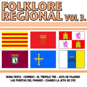 La Banda Regional 歌手頭像