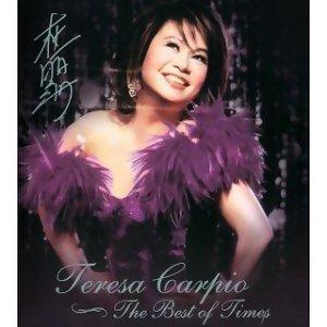 杜麗莎 (Teresa Carpio) 歌手頭像