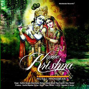 Sadhna Sargam, Roop Kumar Rathod, Sudesh Bhosle, Ravi Tripathi, Vijay Batalvi 歌手頭像