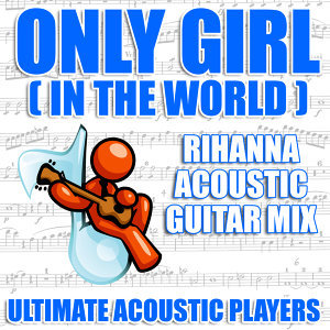 Ultimate Acoustic Players 歌手頭像