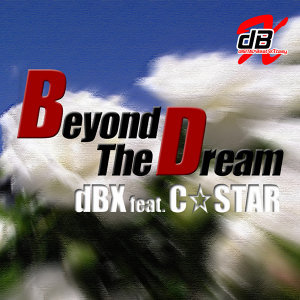 dBX feat. C-STAR 歌手頭像