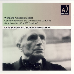 Tatyana Nikolayeva|Wiener Philharmoniker 歌手頭像