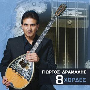 Giorgos Dramalis 歌手頭像