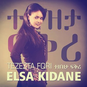 Elsa Kidane 歌手頭像