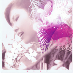 Makico Miyara 歌手頭像