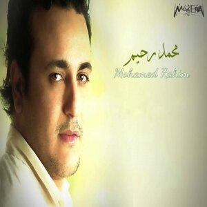Mohamed Rahim 歌手頭像