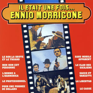 Film Studio Orchestra De Rome, Dirigé par Massimo Campigli 歌手頭像