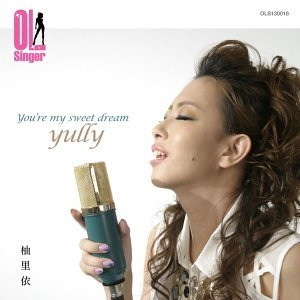 柚里依-yully-(OL Singer) 歌手頭像