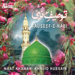 Khalid Hussain 歌手頭像