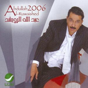 Abdallah Al Rowaishid