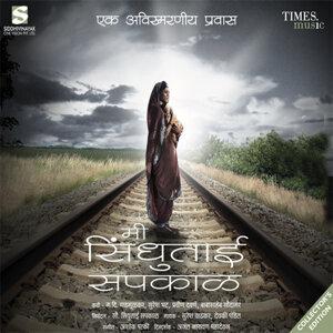 Devaki Pandit, Suresh Wadkar 歌手頭像
