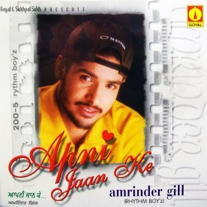 Amrinder Gill 歌手頭像