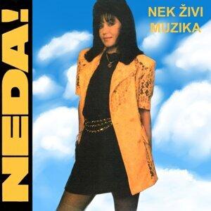 Neda Ukraden 歌手頭像