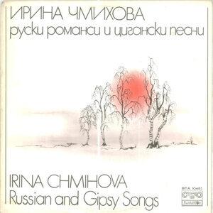 Irina Chmihova