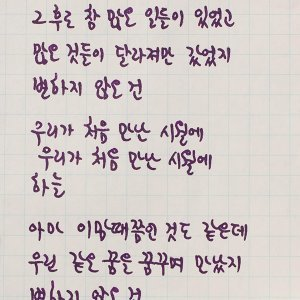 Lee Sora feat. Roy Kim 歌手頭像