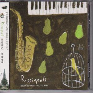 Riko Goto Trio 後藤理子 歌手頭像