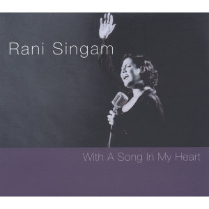 Rani Singam