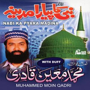 Muhammad Moin Qadri 歌手頭像