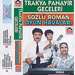 Edirneli Kadir Ürün 歌手頭像
