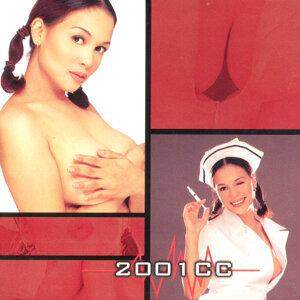 2001 CC 歌手頭像