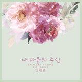 Min Jaehun
